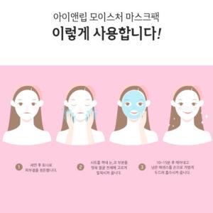 Eyenlip Charcoal Moisture Essence Mask, Увлажняющая тканевая маска для лица с древесным углём, 10шт